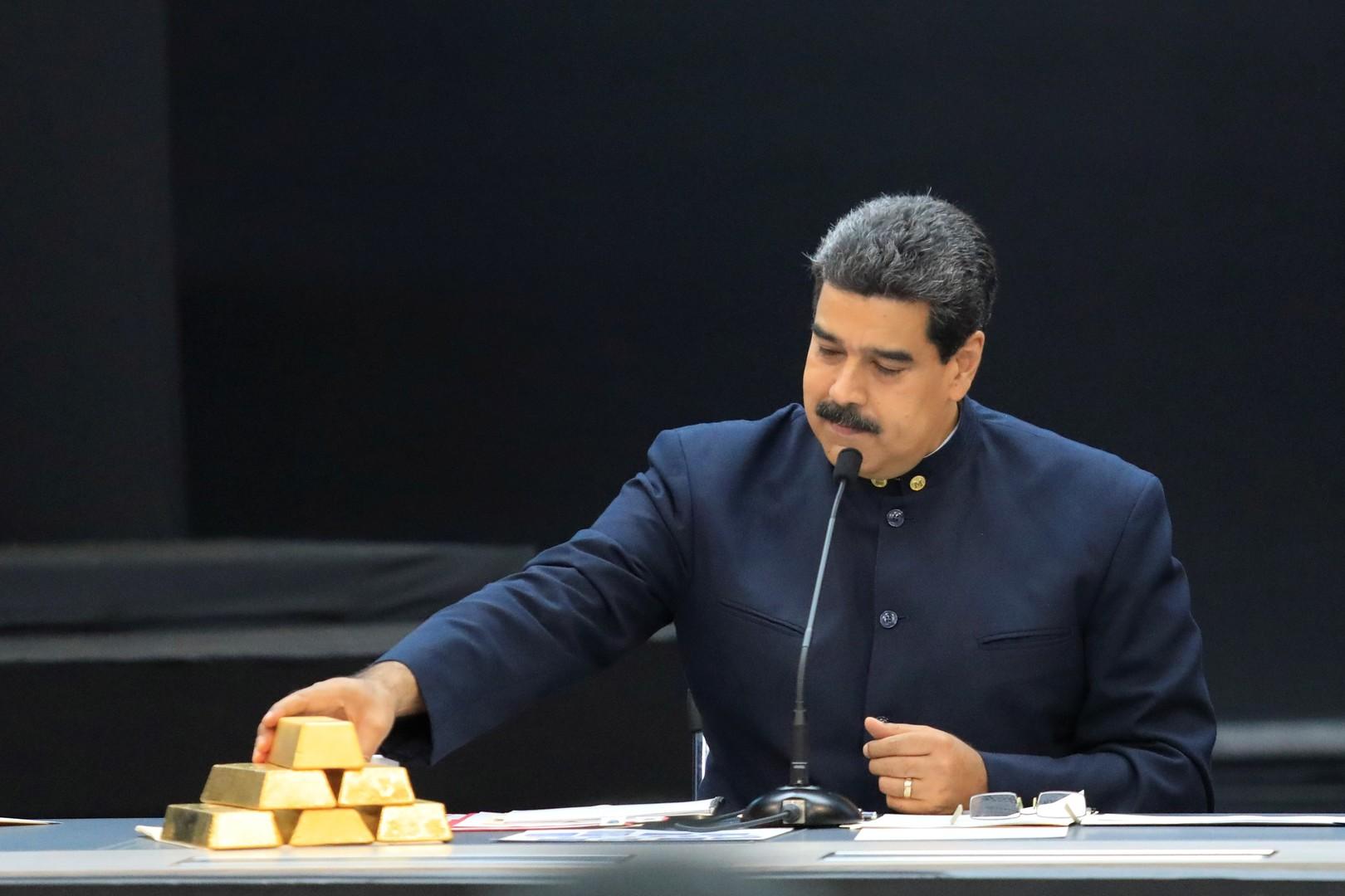 فنزويلا تتحدى العقوبات الأمريكية وتبيع ذهبا بـ40 مليون دولار