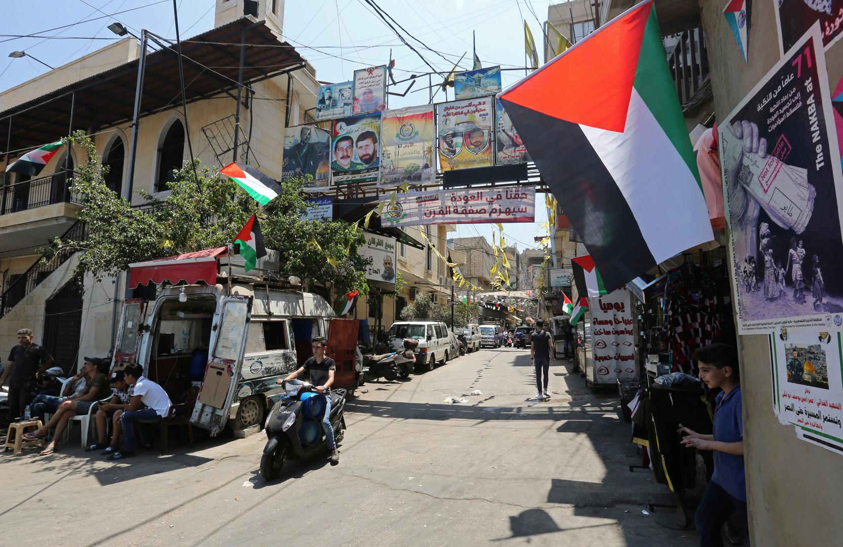 مخيم برج البراجنة للاجئين الفلسطينيين- بيروت