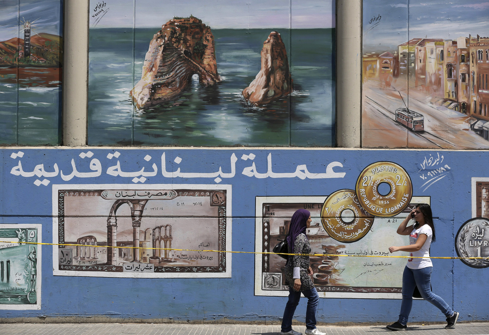 ارتفاع السندات الحكومية اللبنانية المقومة بالدولار