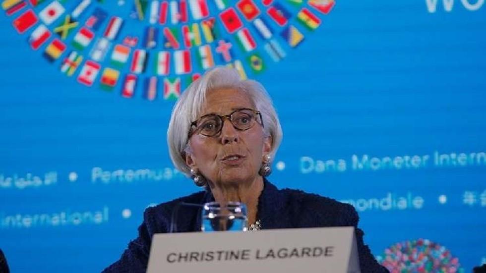 لاغارد تستقيل من منصب المدير العام لصندوق النقد الدولي