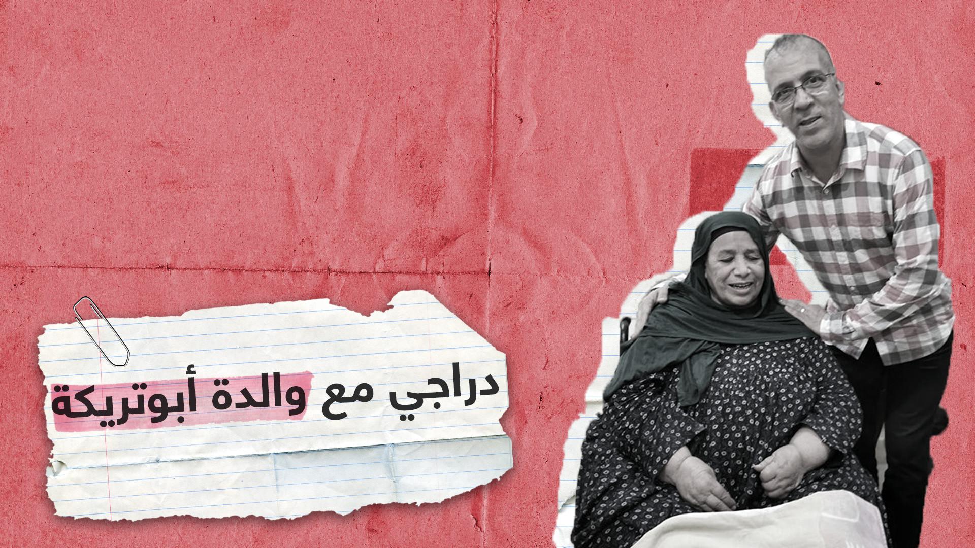 حفيظ دراجي يُلبي دعوة والدة لاعب منتخب مصر السابق محمد أبو تريكة!