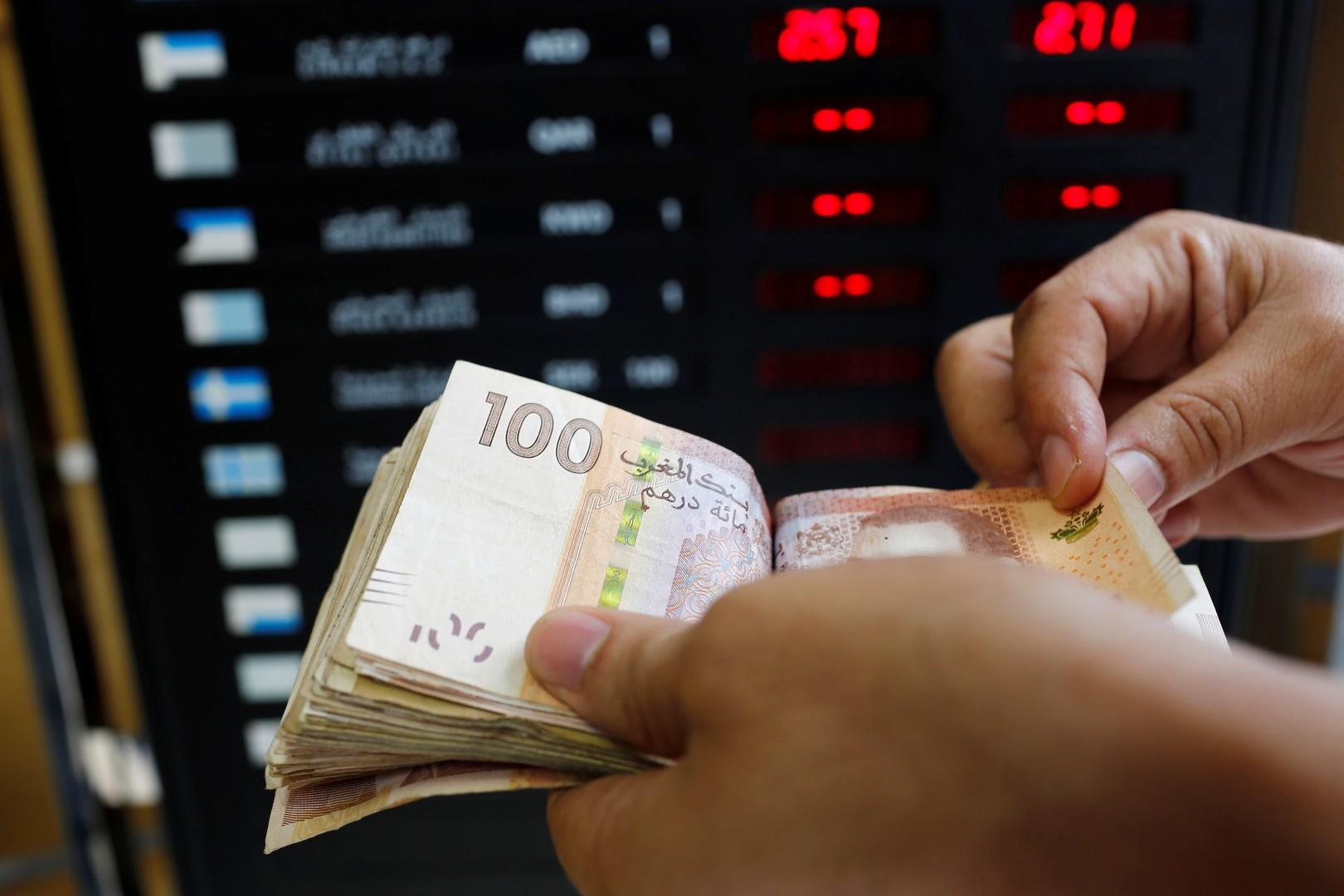 صندوق النقد الدولي يدعو المغرب لتعويم عملته