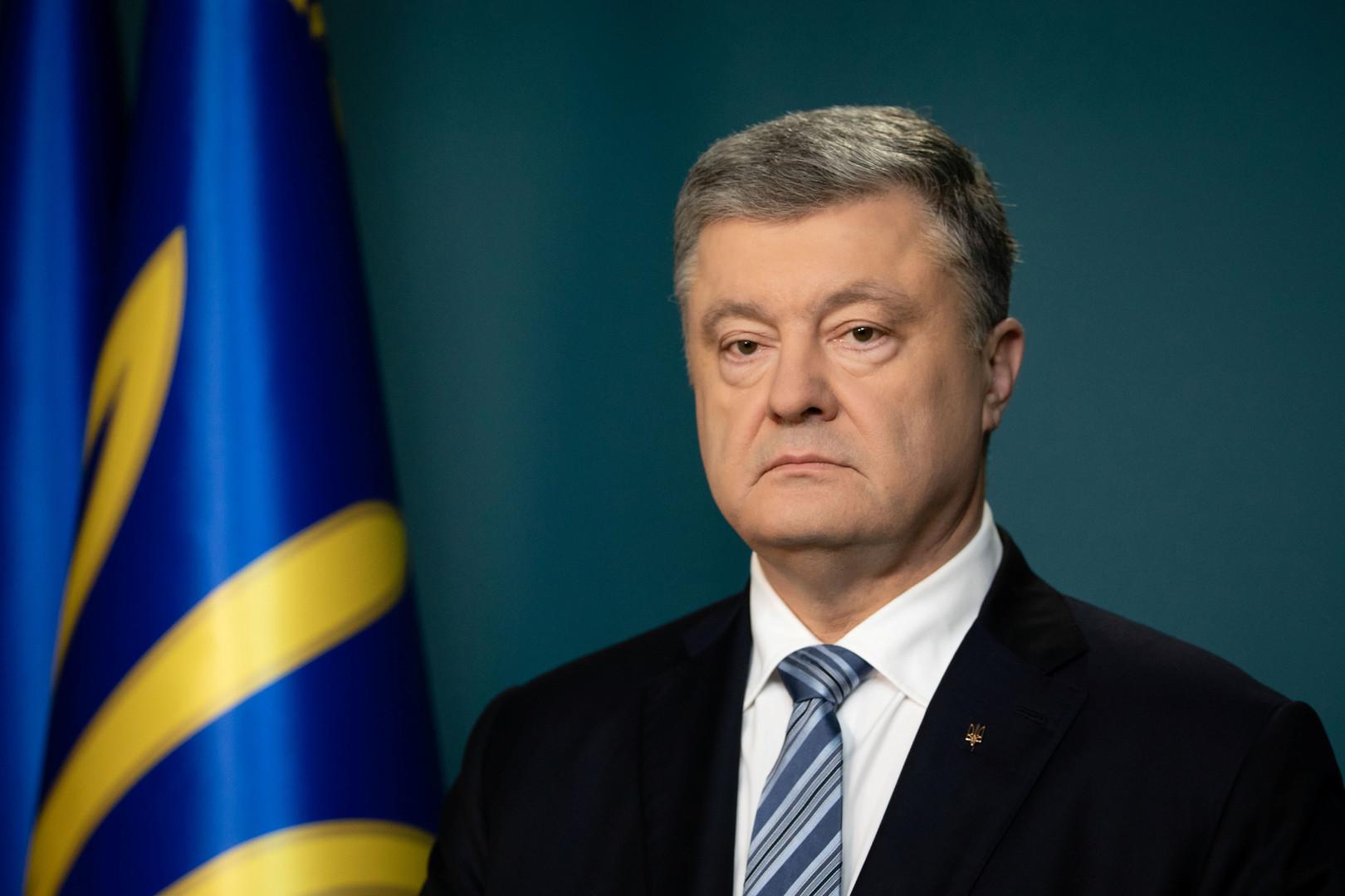 أوكرانيا.. فتح 11 قضية جنائية بحق بوروشينكو وأعضاء فريقه