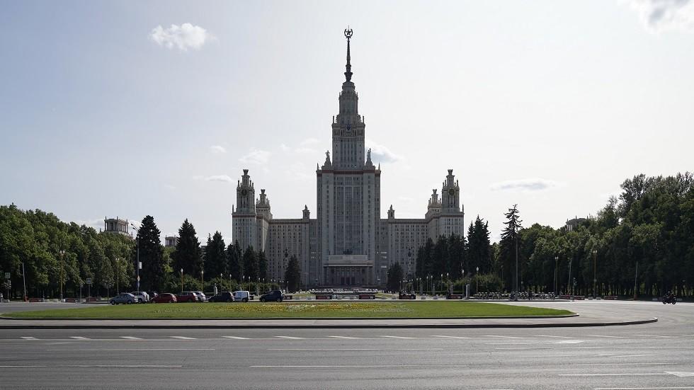 مبنى جامعة موسكو