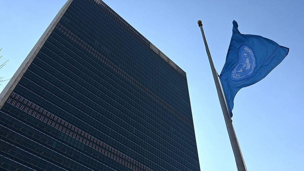 الأمم المتحدة: القيود الأمريكية على الدبلوماسيين الإيرانيين تتعارض مع ميثاقنا -