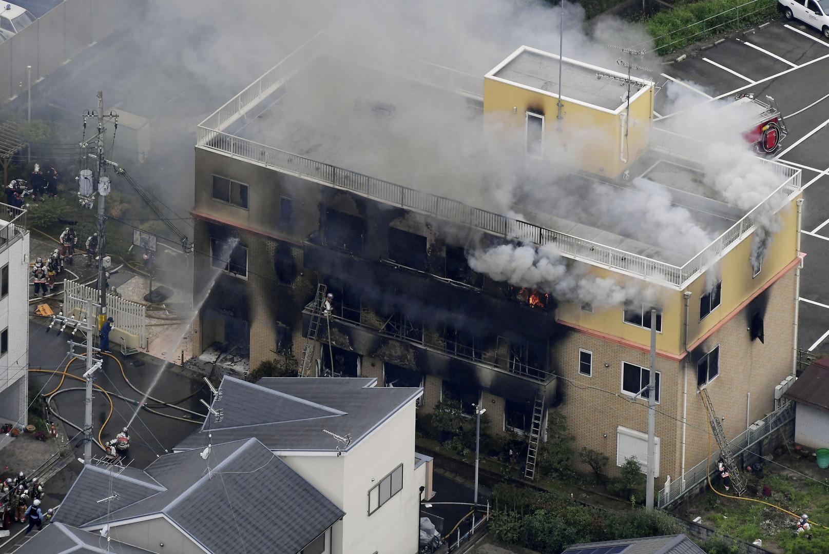 حريق في استوديو أفلام كرتونية في اليابان