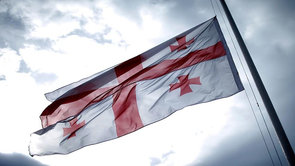 العلم الجورجي