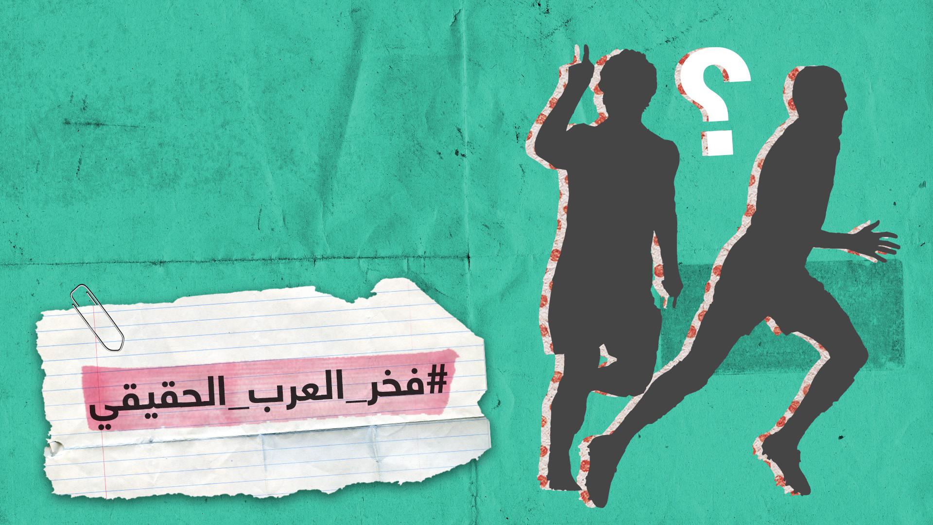 """صلاح ومحرز.. من هو """"فخر العرب الحقيقي""""؟"""