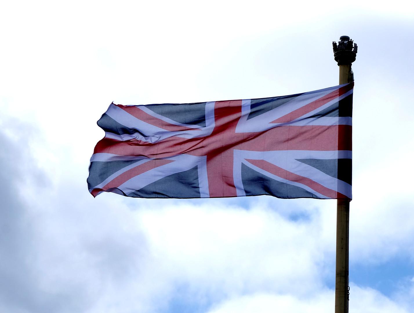 علم بريطانيا- أرشيف
