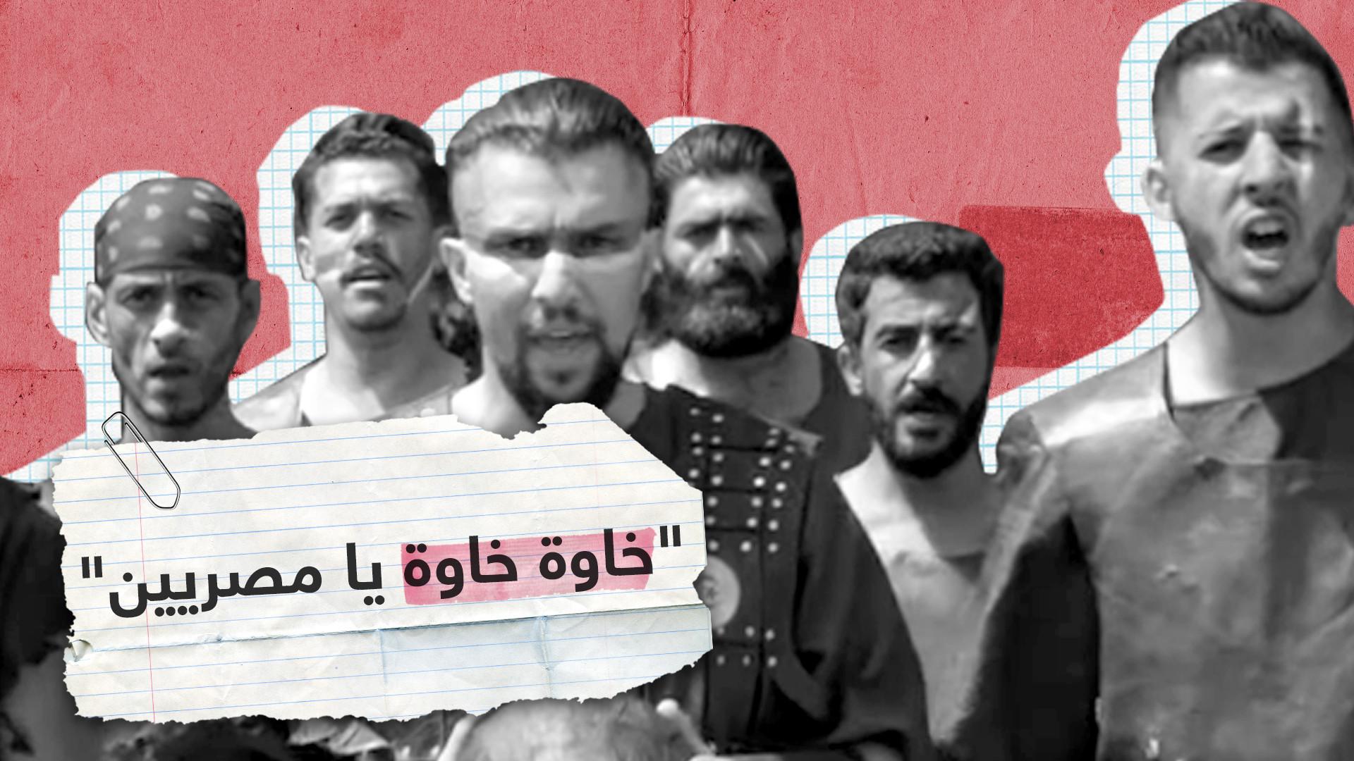 رسالة جزائرية للمصريين.. أغنية تحقق مشاهدات مليونية وتنال الإعجاب