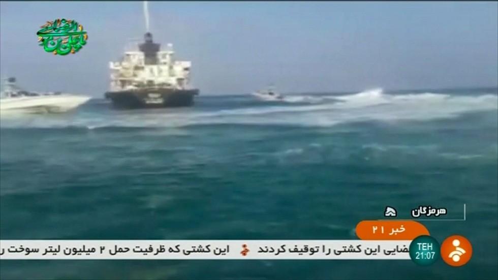 الخارجية الأمريكية: على إيران الإفراج عن السفينة التي تحتجزها