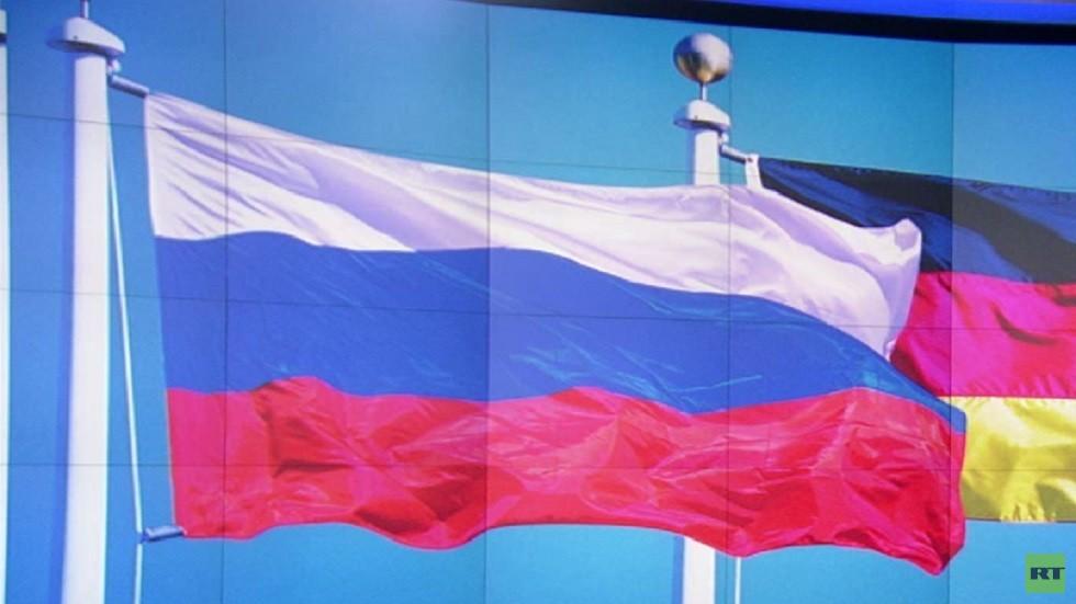 لافروف: اتفاقيات مينسك لحل أزمة دونباس