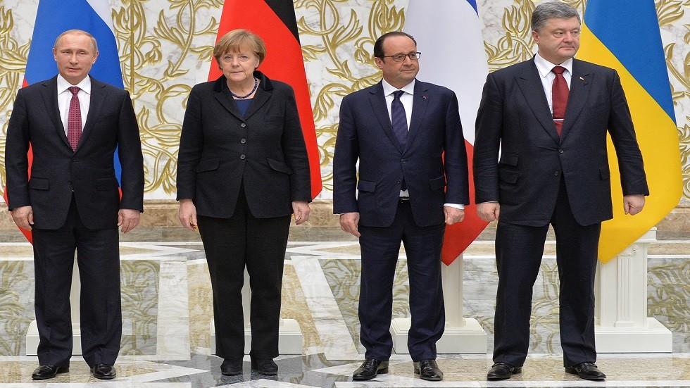موسكو: لا نمانع توسيع صيغة