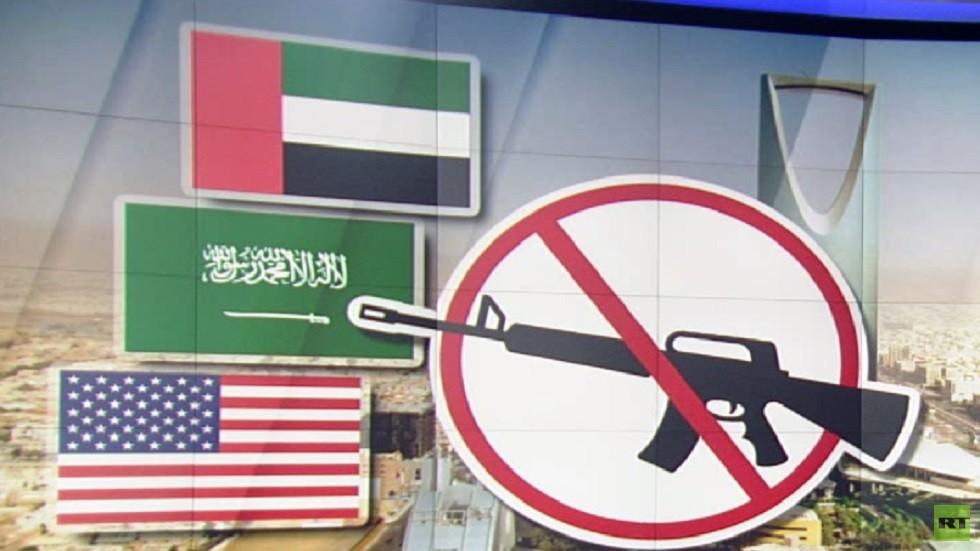 توقعات بفيتو لترامب لتمرير صفقة السلاح