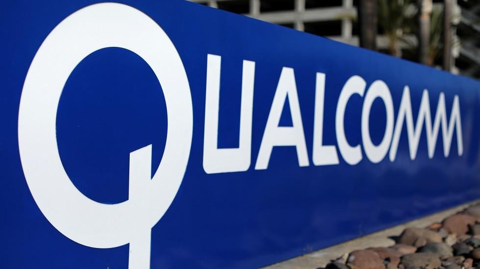 أوروبا تغرّم Qualcomm بمبلغ كبير