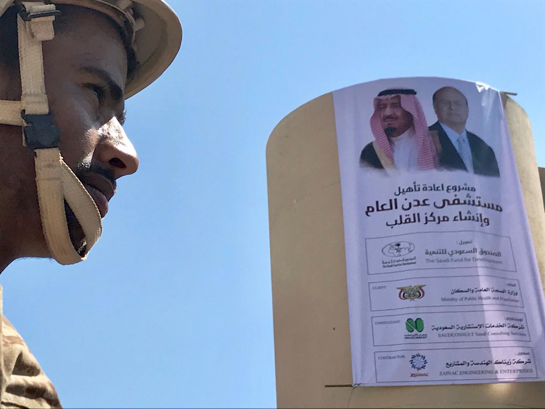 صحيفة: الرياض طالبت واشنطن بمساعدتها في ملء الفراغ الناجم عن انسحاب الإمارات من اليمن