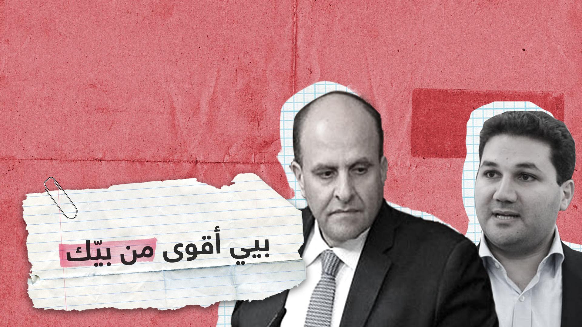 """""""روح إلعب حد البيت"""".. هذا ما حصل في مجلس النواب اللبناني"""