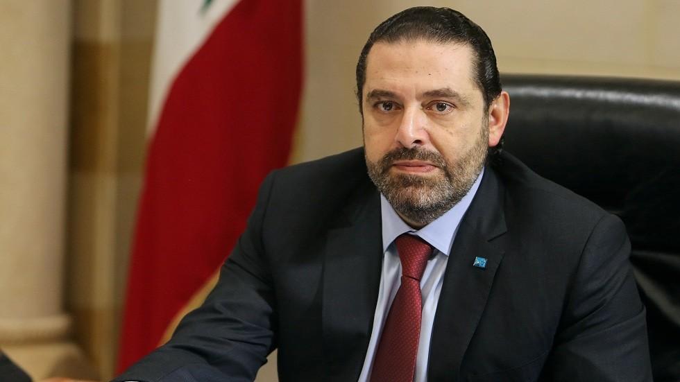 الحريري يعلن موافقة البرلمان اللبناني على ميزانية عام 2019
