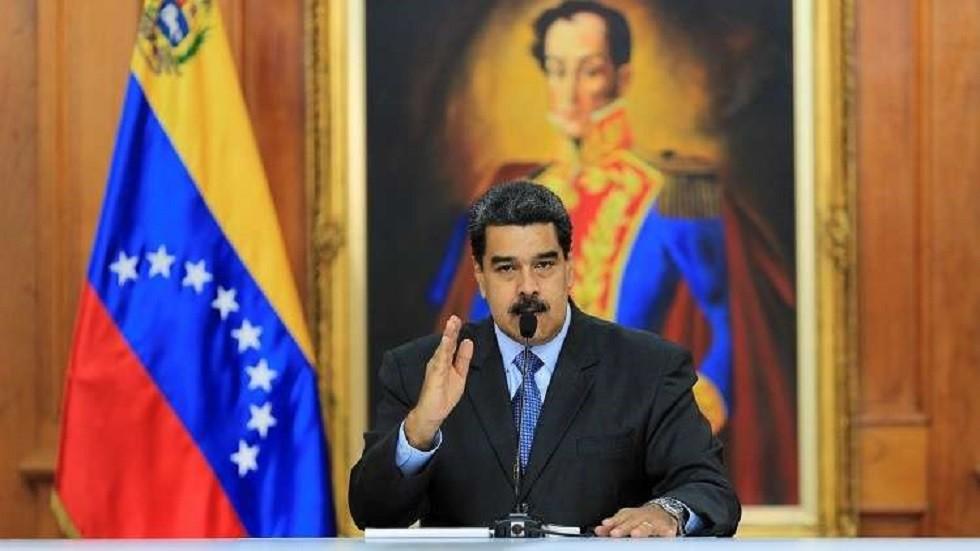 الرئيس الفنزولي نيكولاس مادورو