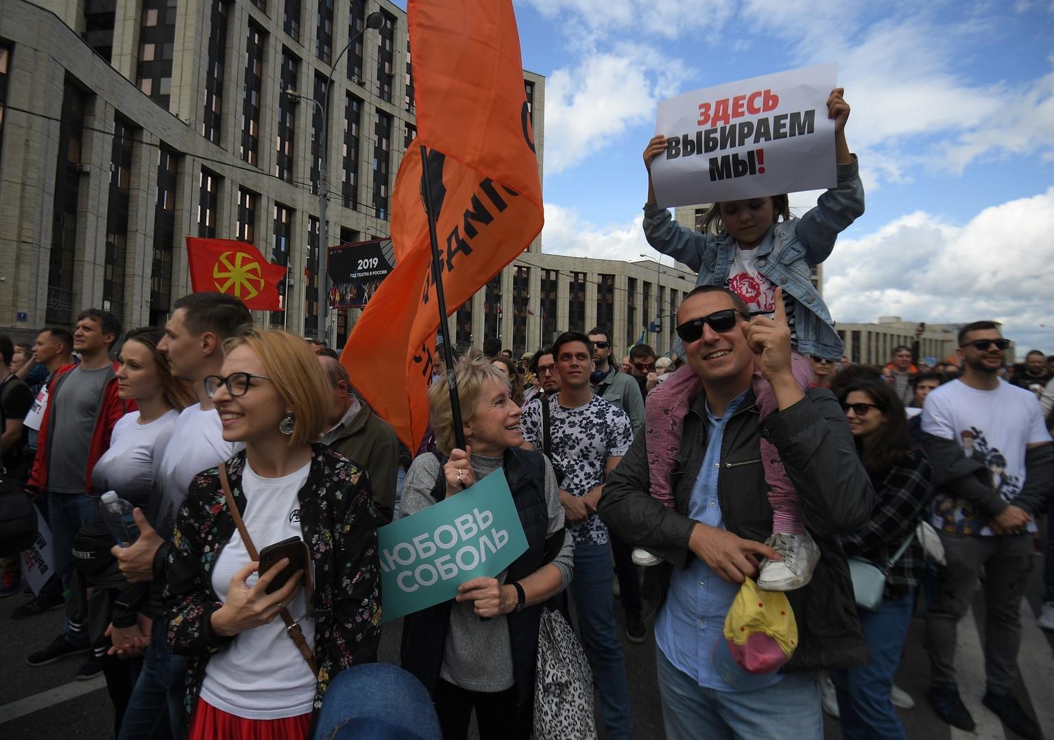 تظاهرة لمعارضي انتخابات بلدية موسكو