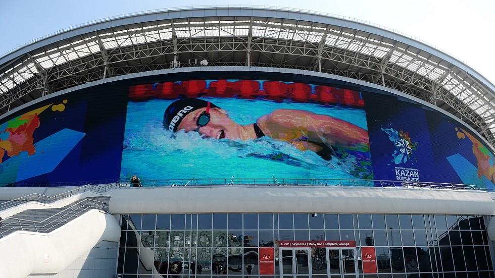 روسيا تفوز بحق استضافة بطولة العالم للألعاب المائية 2025