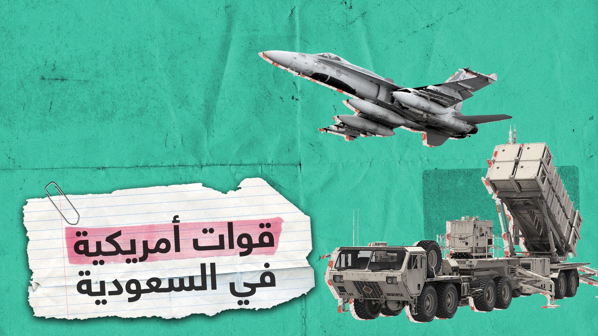 قوات أمريكية في قاعدة الأمير سلطان السعودية
