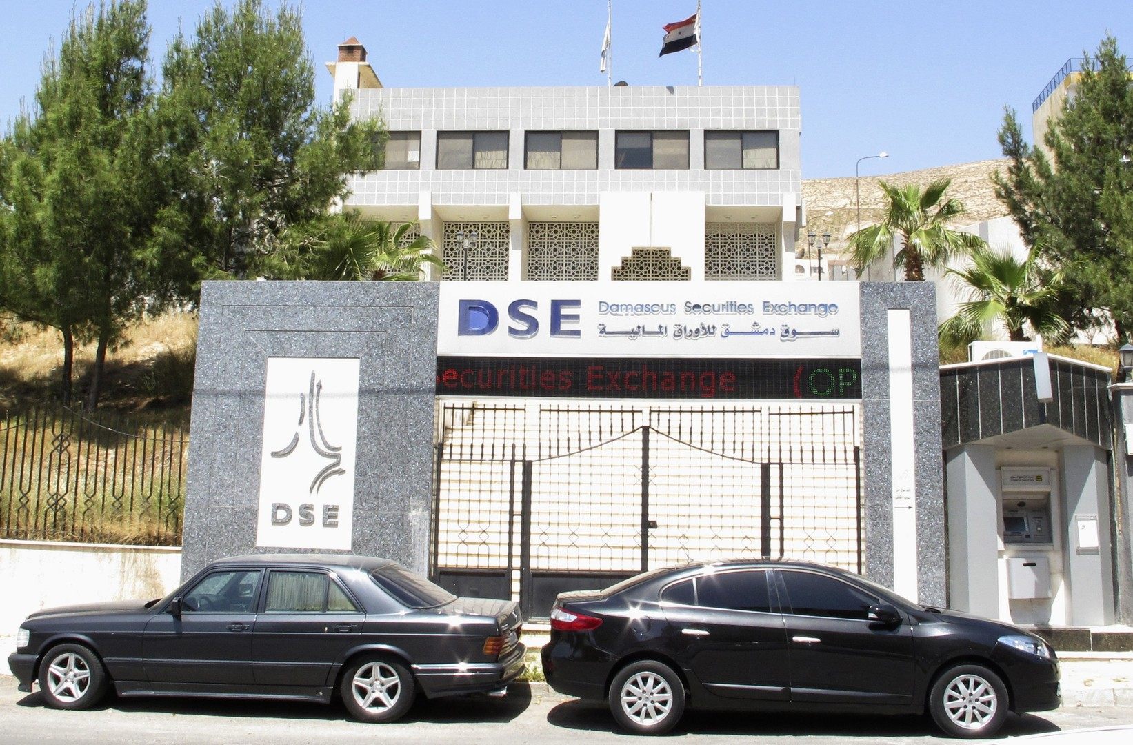 صحيفة تتحدث عن تلاعب في بورصة دمشق.. 25% من ملكية مصرف بيعت في دقيقة