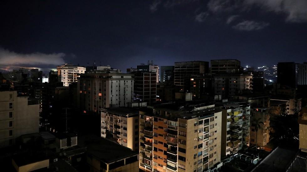 فنزويلا تغرق في الظلام مجددا والسلطات تشكو من هجوم سيبراني