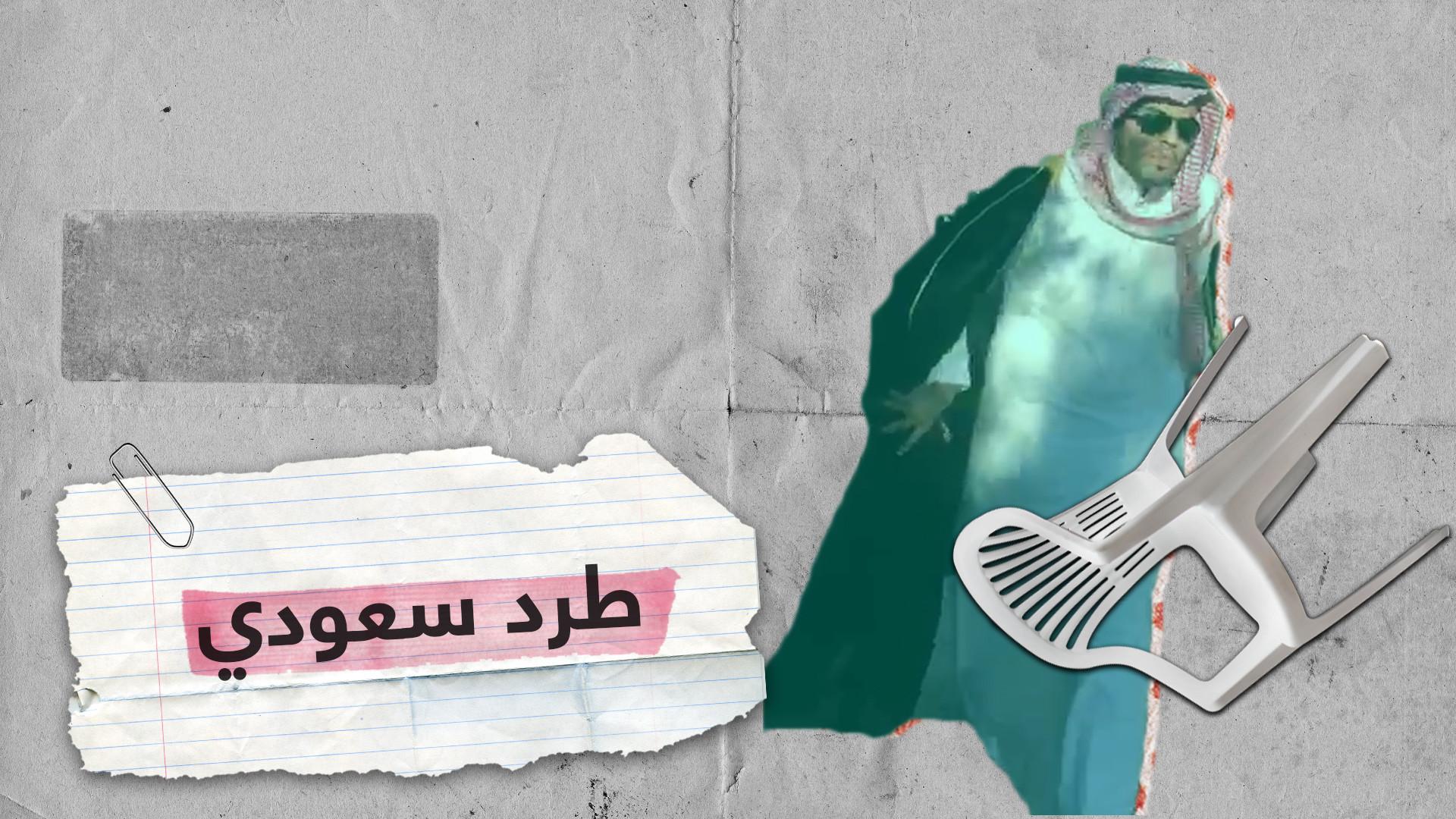 بالبصق والأحذية.. فلسطينيون يطردون مدونا سعوديا من باحات الأقصى