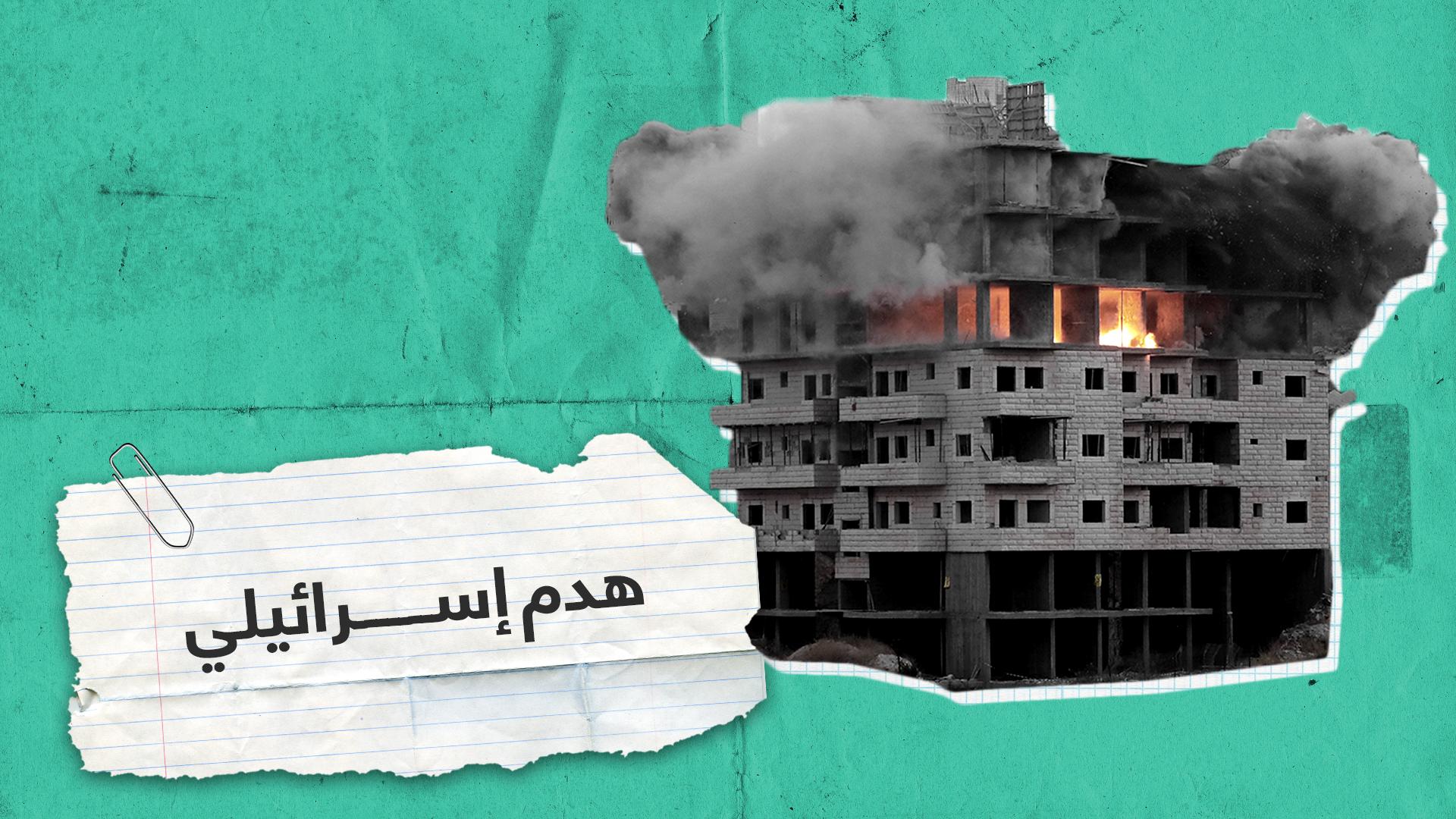 كبسة زر وضحكات.. جنود إسرائيليون يهدمون منازل الفلسطينيين