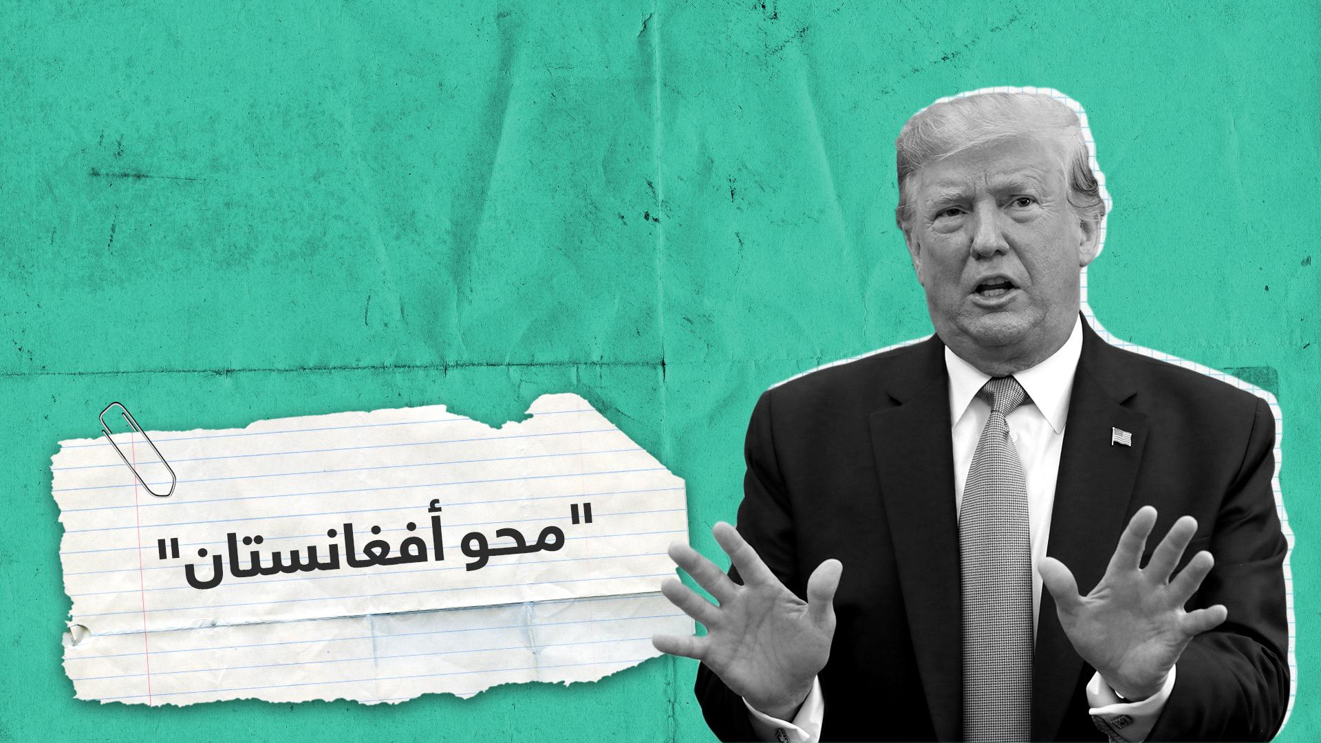 كم مليونا سيقتلون إذا أراد ترامب الانتصار في أفغانستان؟