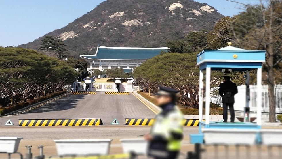 """""""البيت الأزرق""""، مقر رئيس كوريا الجنوبية"""