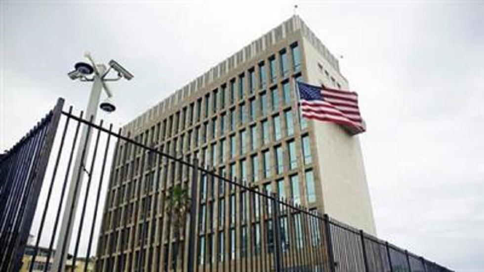 السفارة الأمريكية في هافانا