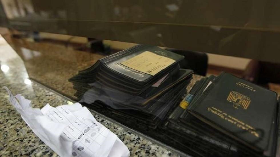 إسقاط الجنسية المصرية عن عدد من المواطنين