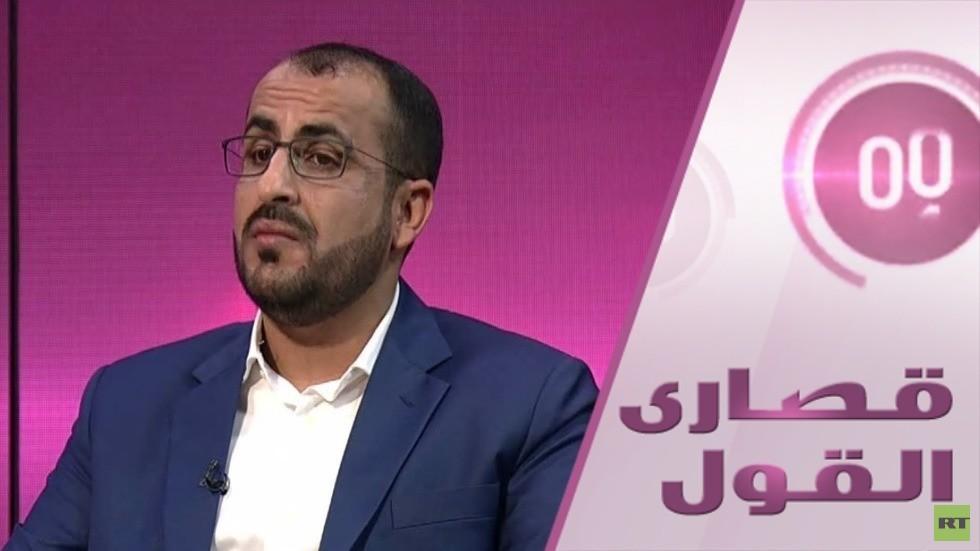 قيادي يمني: طائراتنا المسيرة رخيصة الثمن ستطال كل الاهداف في السعودية!