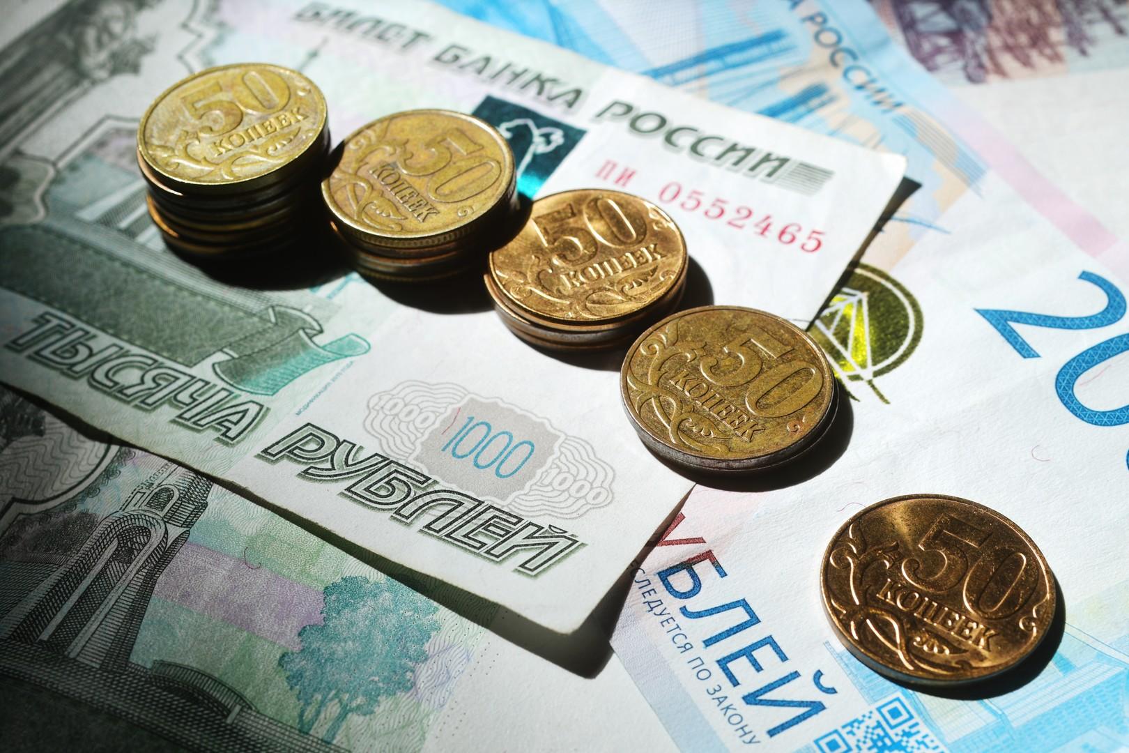 المركزي الروسي يخفض سعر الفائدة مجددا