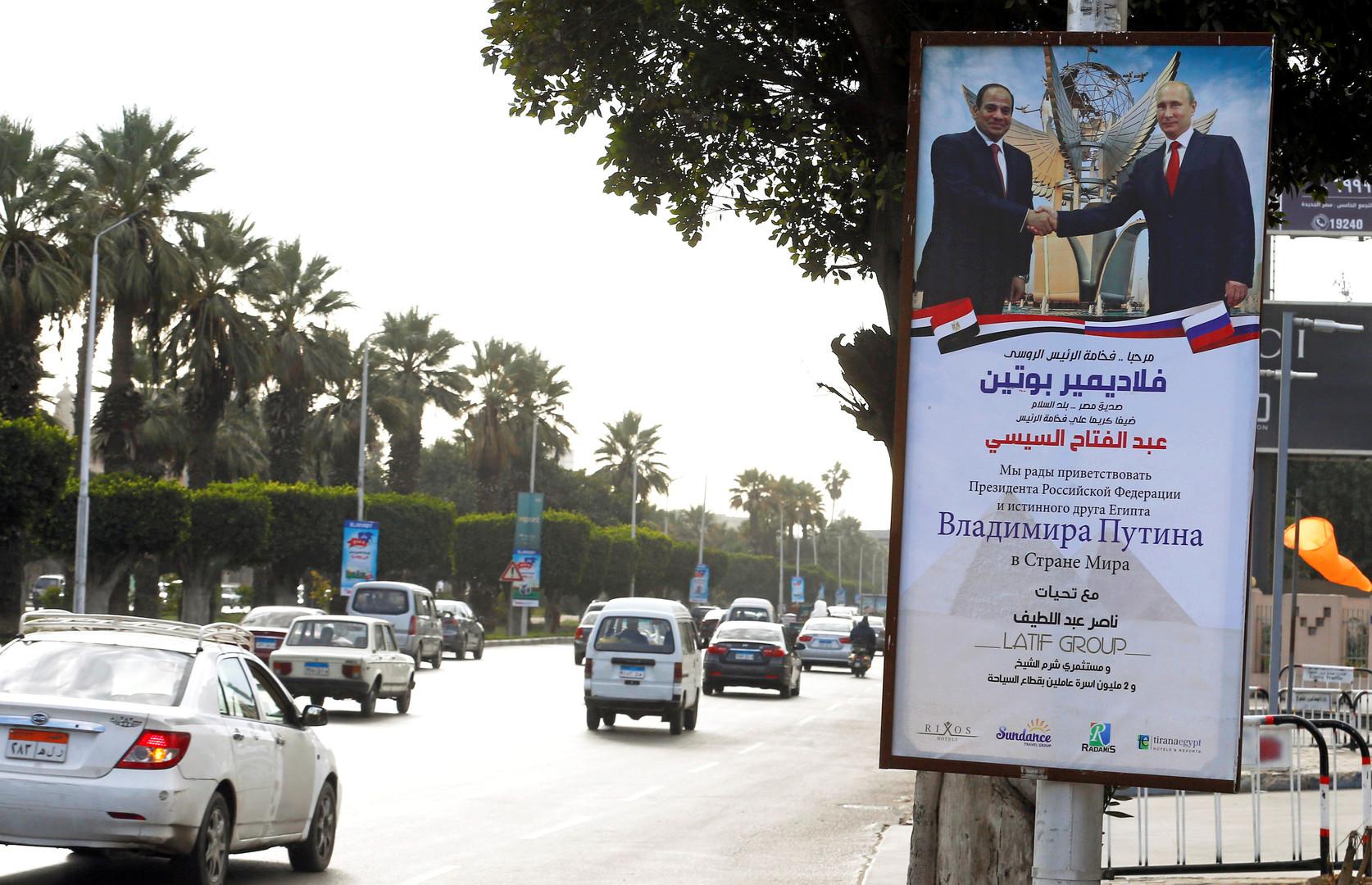 موسكو: وضع حجر الأساس لمحطة الضبعة الذرية في مصر سيتم قريبا