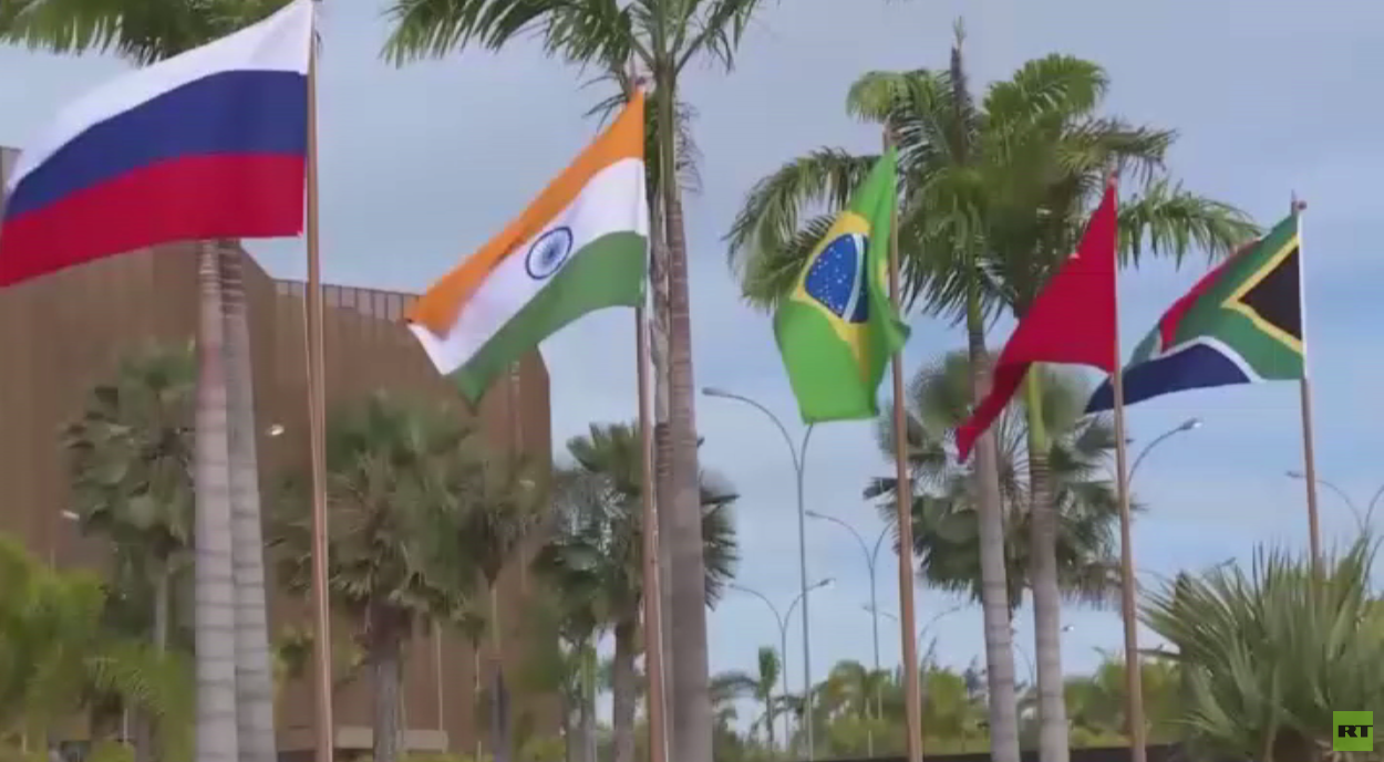 البرازيل.. اجتماع وزاري لدول بريكس