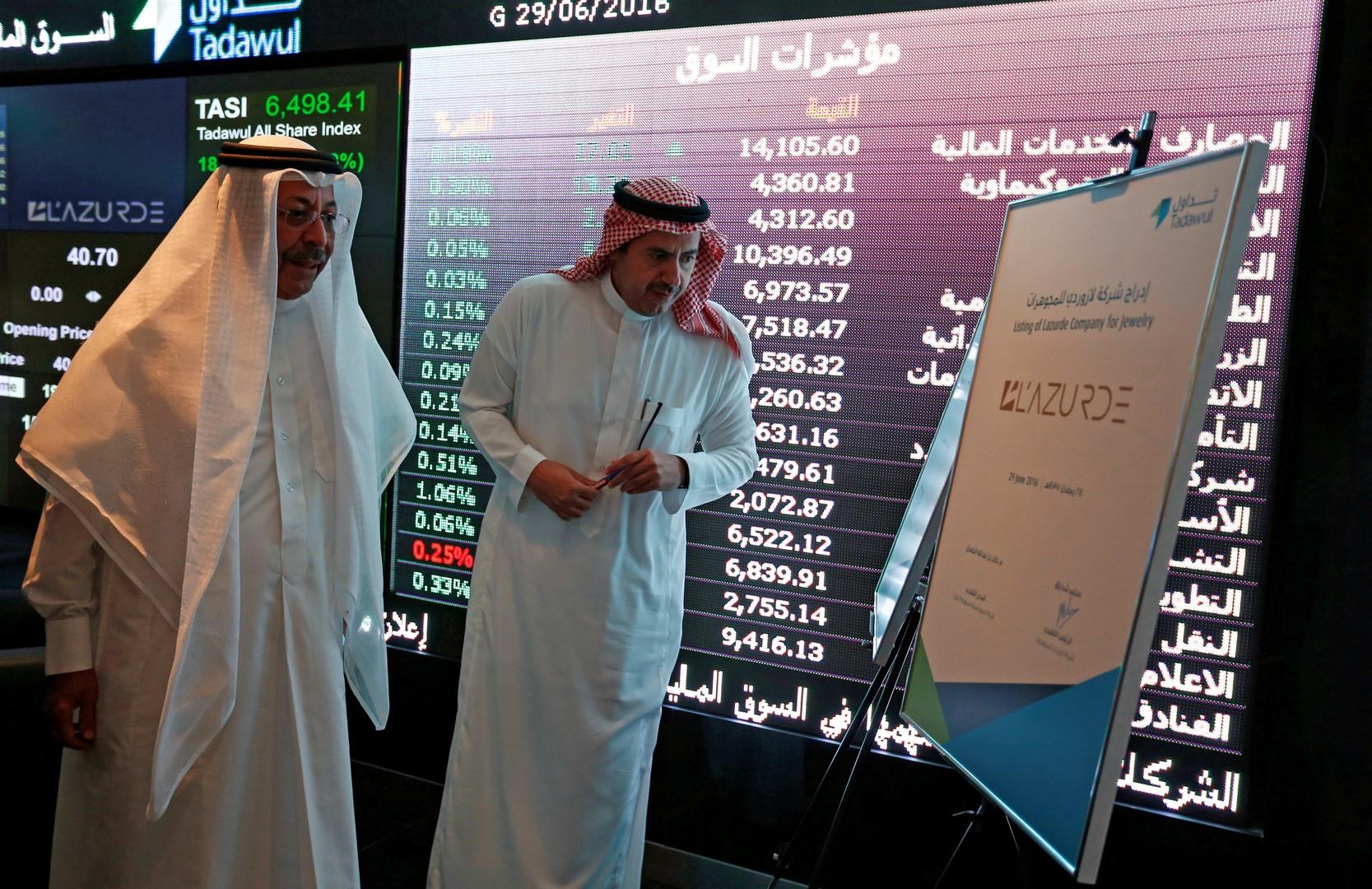 هبوط قياسيي للبورصة السعودية