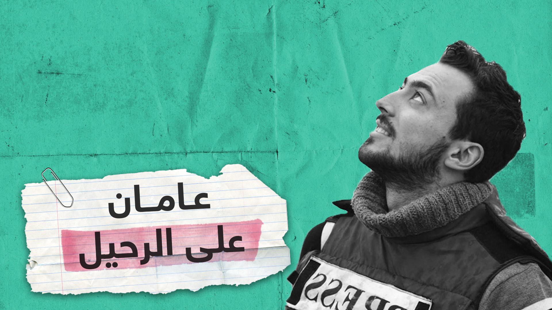 خالد الخطيب.. عامان على الرحيل