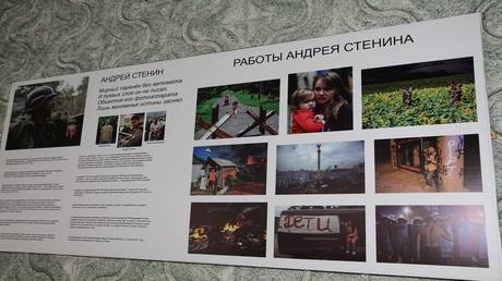 Vote with us to determine the best picture in the contest Andrei Steenin International journalists young photographers