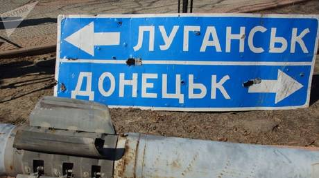 """14 people killed and injured in the """"people's republic of donetsk"""""""