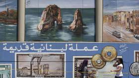 """""""دعم سعودي محتمل"""" ينعش سندات لبنان الدولارية"""