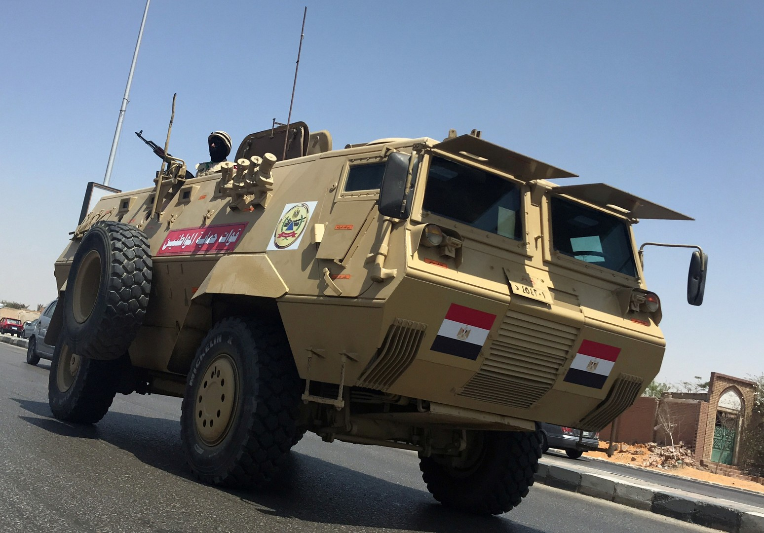 أوكرانيا تبحث التعاون العسكري مع مصر