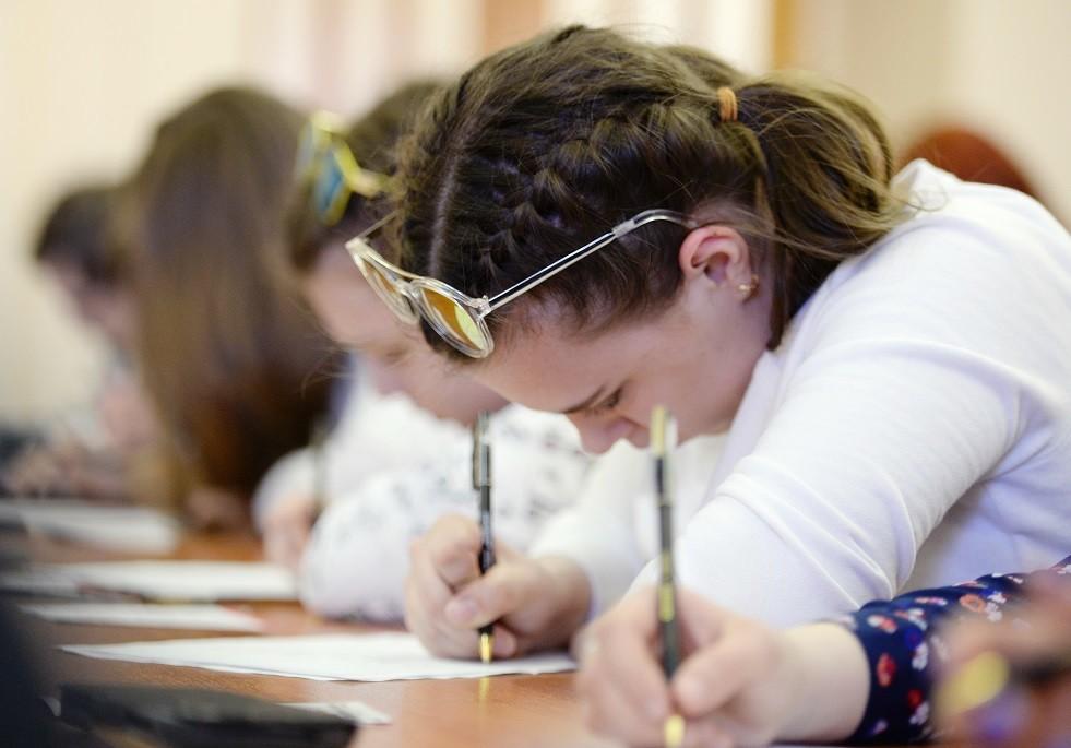 جامعة لطرسبورغ الحكومية