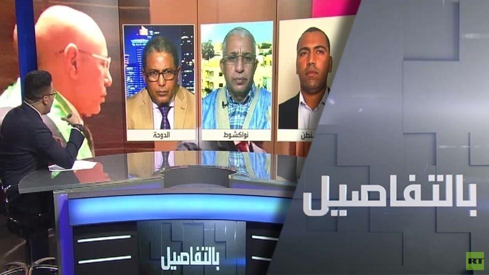 موريتانيا.. ما آفاق تعهدات ولد الغزواني