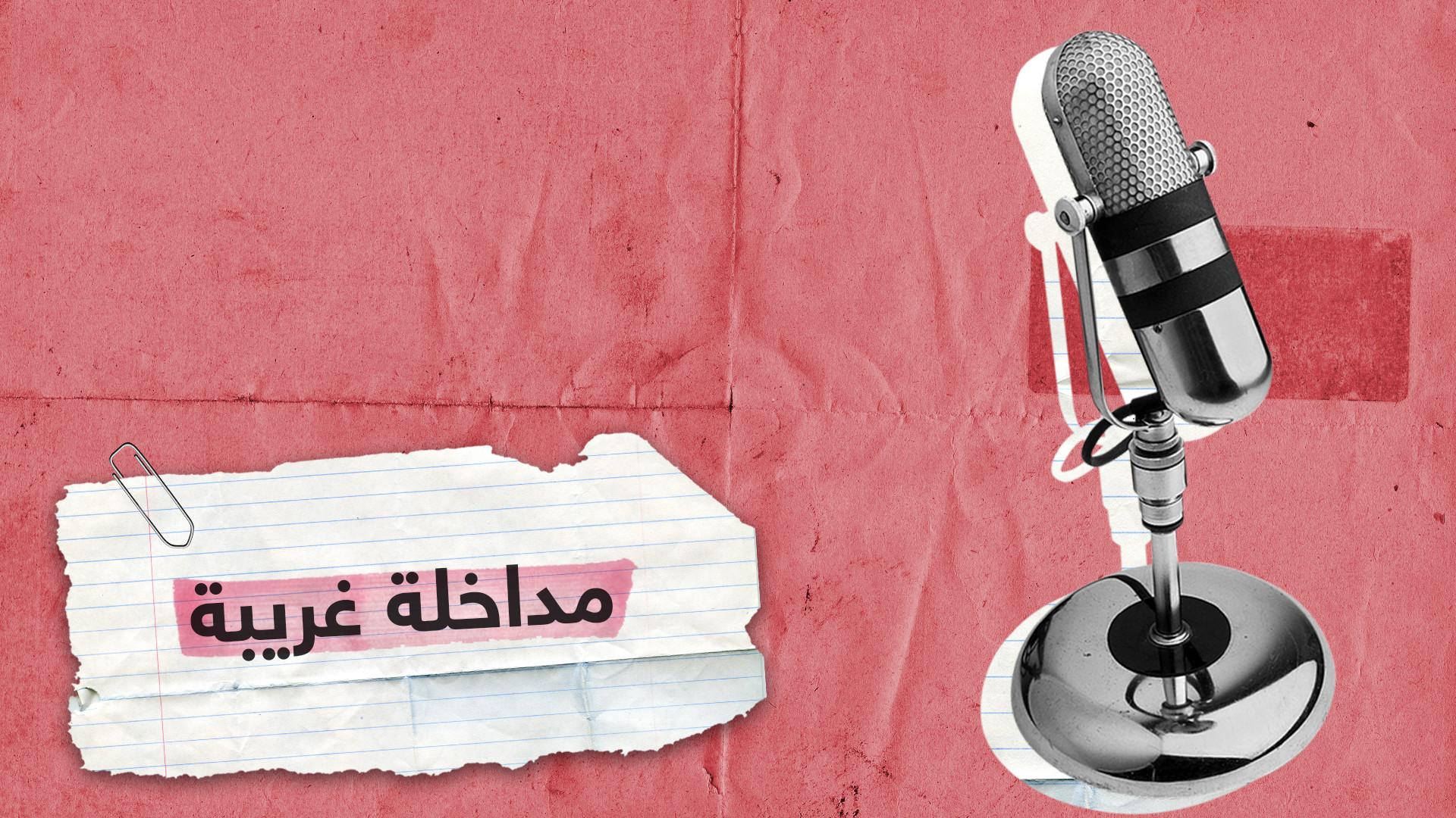 نائب تونسي ينعي السبسي