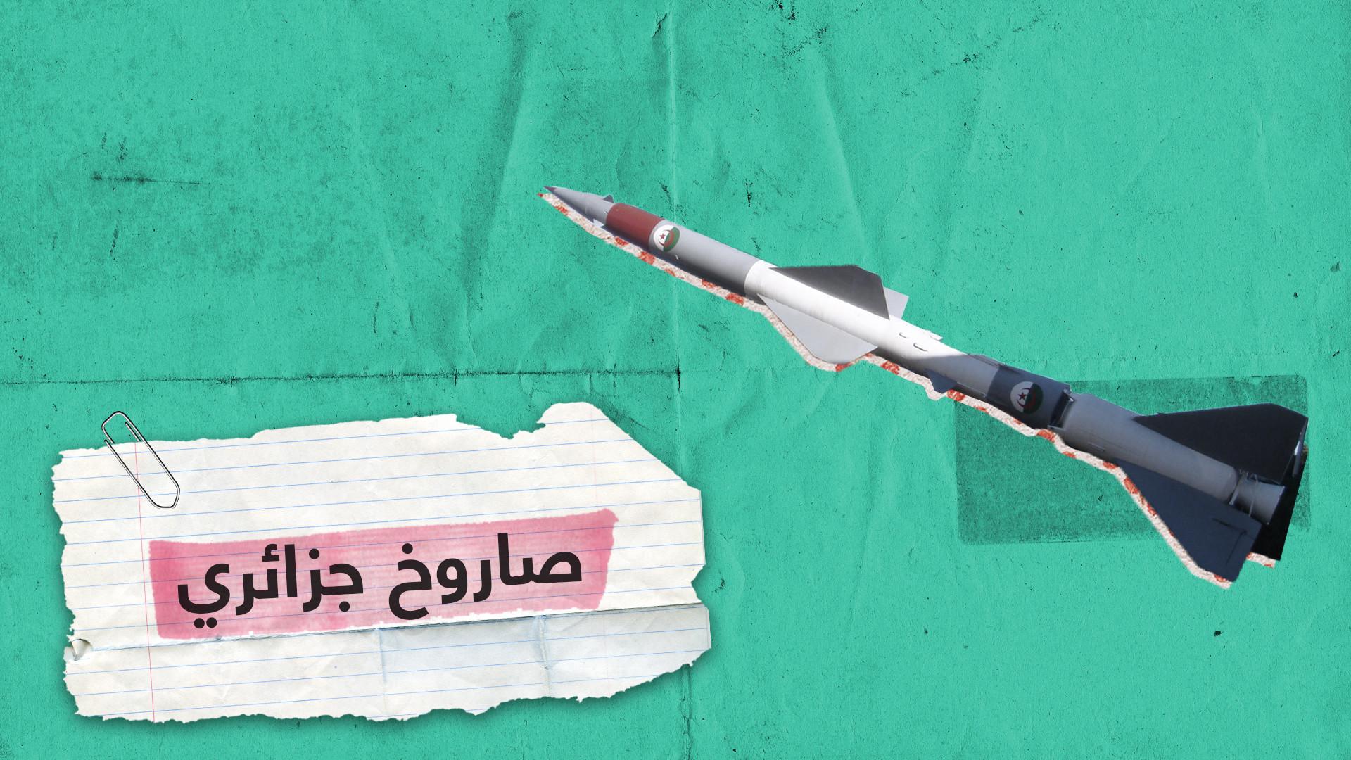 جيش الجزائر يدخل في صناعة الصواريخ والأسلحة الخاصة