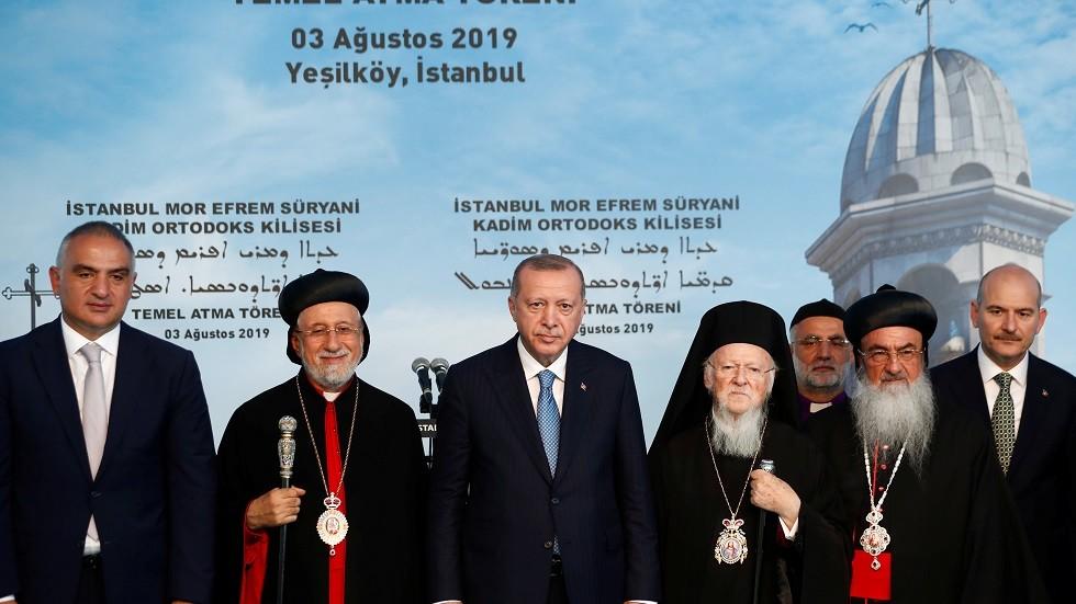 الرئيس التركي رجب طيب أردوغان في حفل وضع حجر الأساس لأول كنيسة للسريان الأرثوذوكس في تركيا