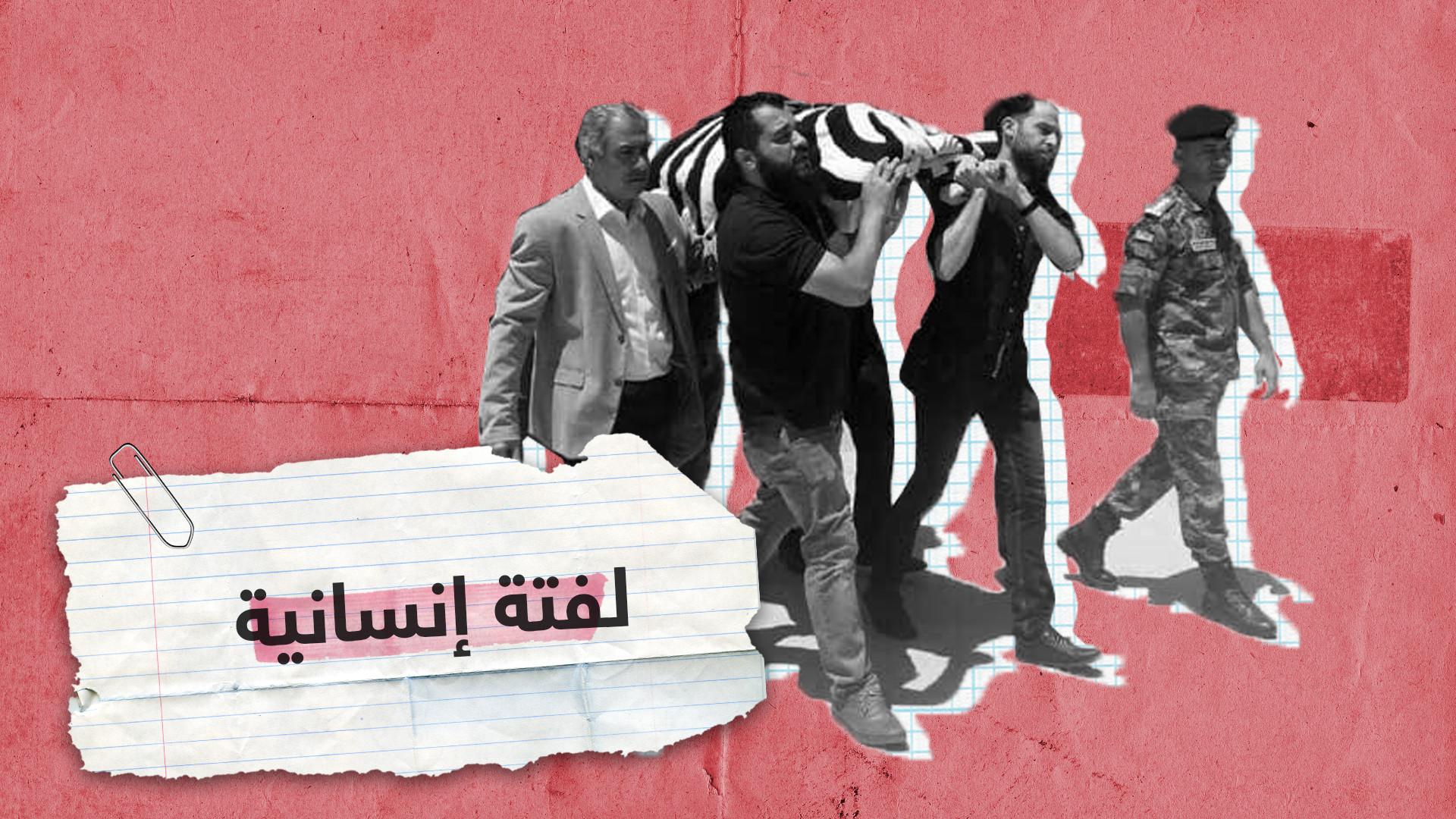 ملك الأردن يشيد بشهامة ونخوة رجال الدرك إزاء امرأة عراقية